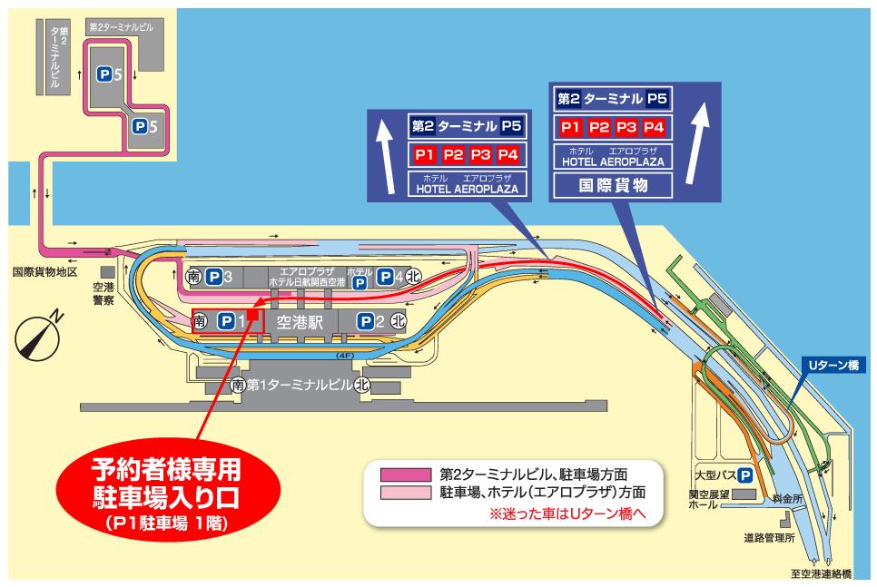 関空駐車場MAP