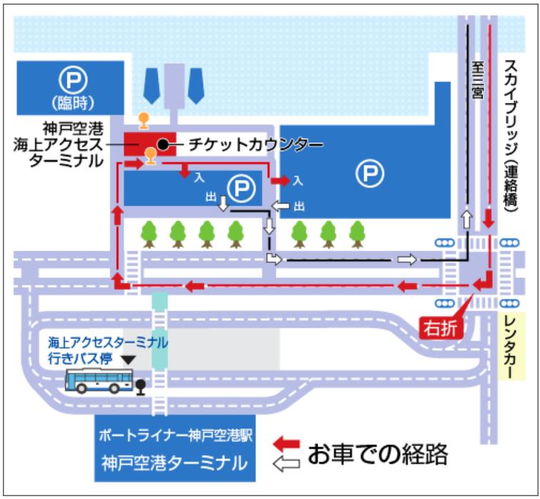 神戸空港海上アクセスターミナル駐車場
