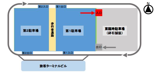 神戸空港臨時駐車場MAP.