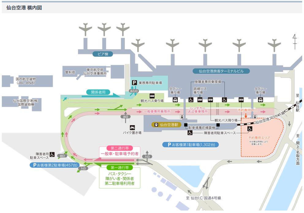 仙台空港構内図