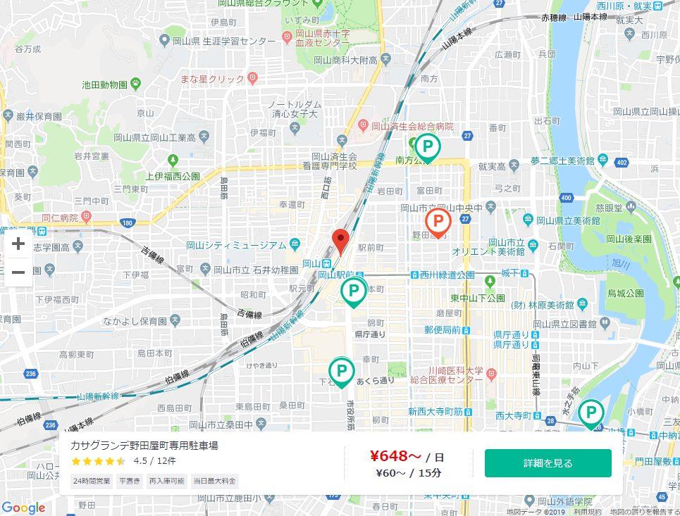 岡山駅周辺の安い民間駐車場