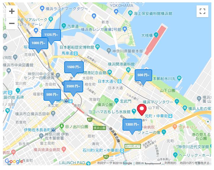 EPARKで横浜中華街の検索結果