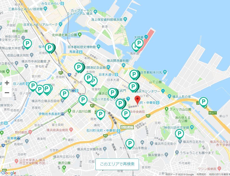 akippaで横浜中華街の検索結果