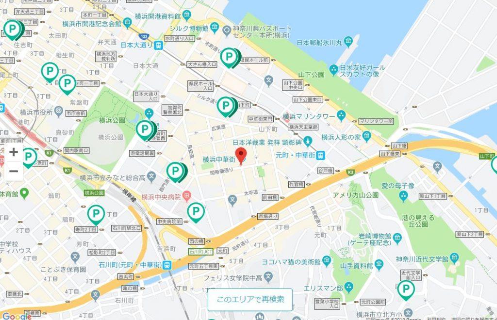 akippaで横浜中華街を検索